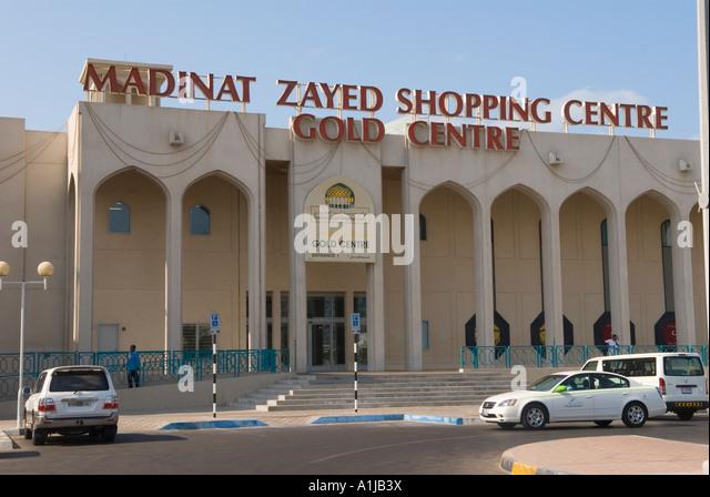 Madinat Zayed Stock Photos & Madinat Zayed Stock Images
