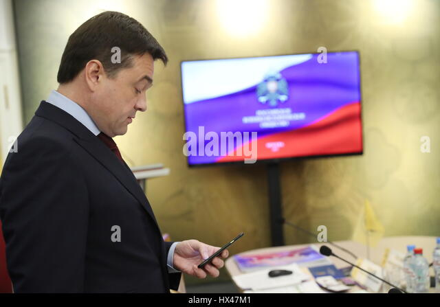 Moscow, Russia. 24th Mar, 2017. Moscow Region governor Andrei Vorobyov at a meeting of the supervisory board of - Stock Image
