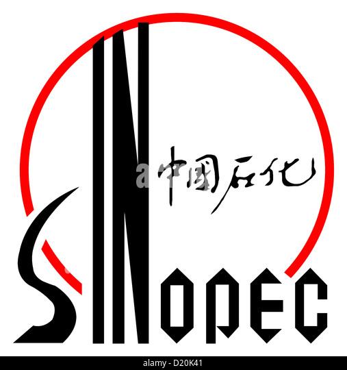 Chinese Logo Stock Photos Chinese Logo Stock Images Alamy