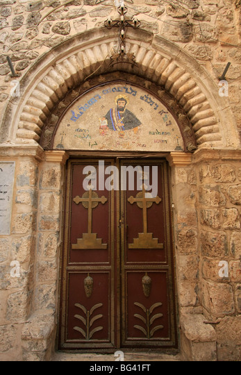 Israel, Jerusalem Old City, Syrian Orthodox St. Mark's Church - Stock Image