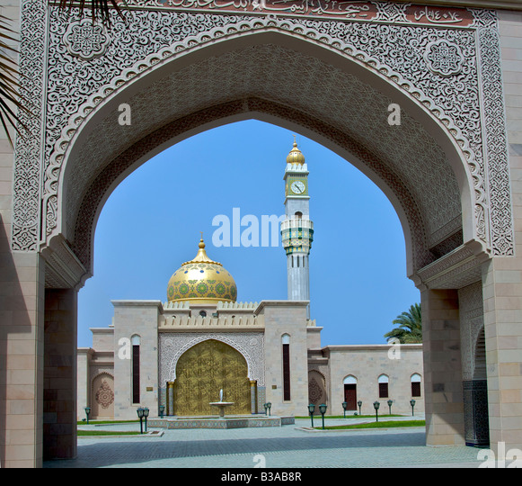 Asma Bint Alawi Mosque through archway Muscat Oman - Stock Image
