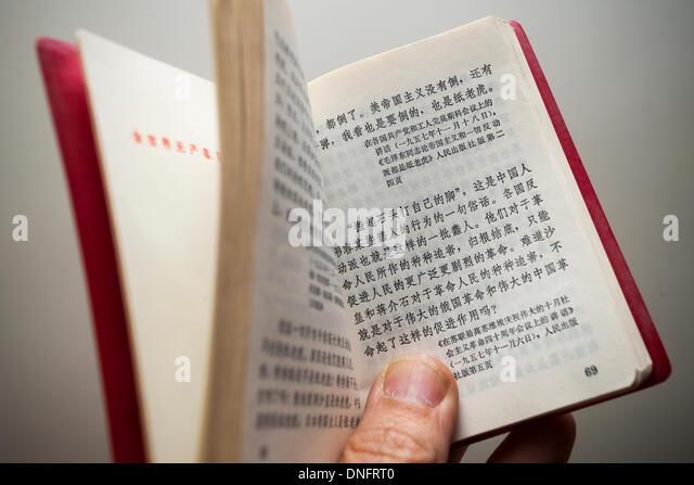 mao zedong little red book pdf
