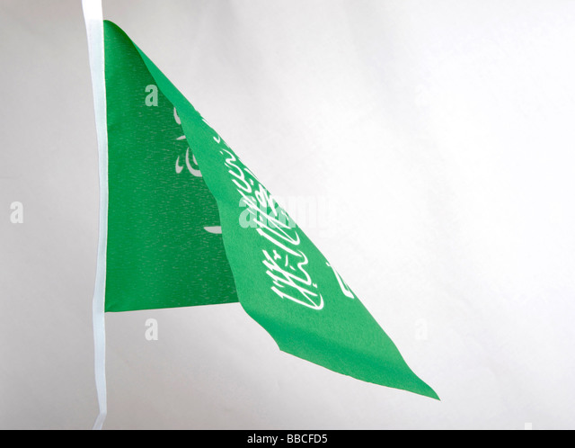 National flag Saudi Arabia - Stock Image