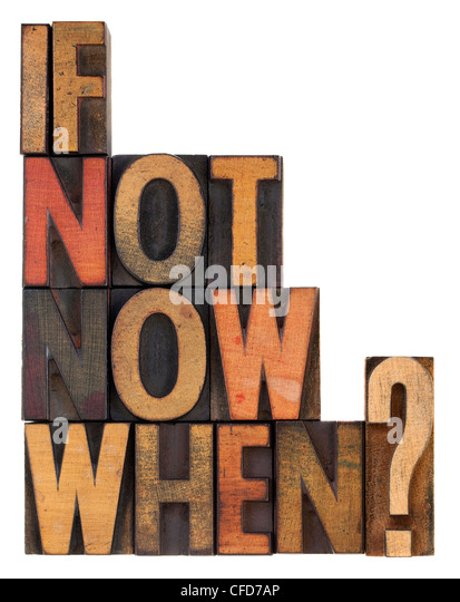 call for action or decision - a question in vintage letterpress wooden type, stained by ink, isolated on white - Stock Image
