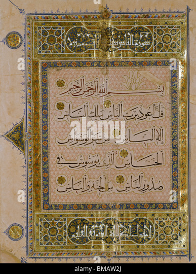 Leaf of The Qur'an. Egypt, 15th century - Stock Image