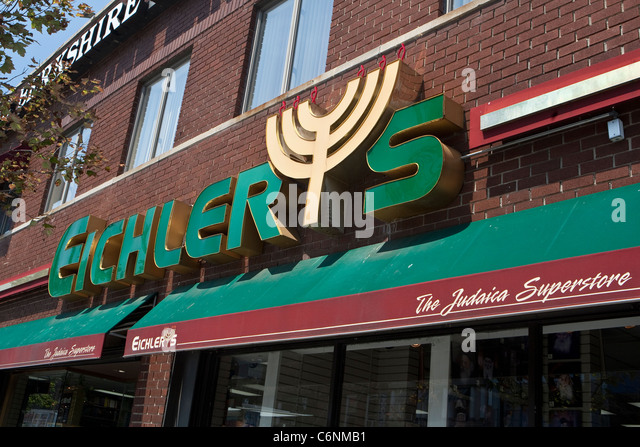 Eichlers judaica store pictured in stock photos eichlers for Eichlers
