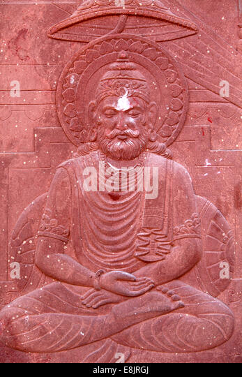 Bhagavad Gita engraved on a Hindu temple : - Stock Image