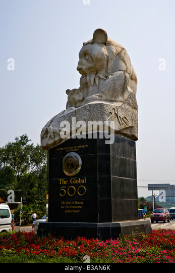 Monument or statue outside Chengdu Research Base of Giant Panda Breeding near Chengdu Sichuan Province China. JMH3266 - Stock Image