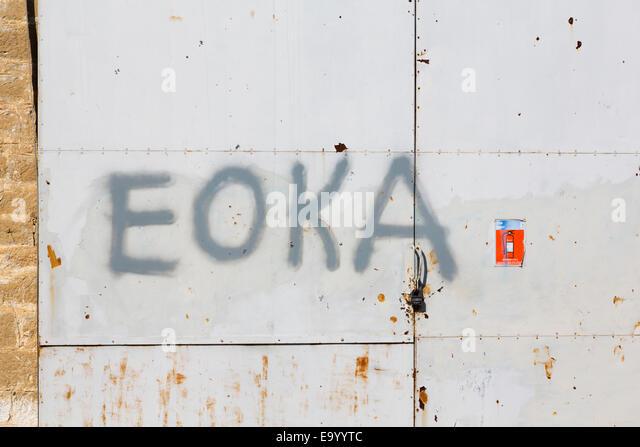 """EOKA"" grafitti on steel door, Zygi Cyprus - Stock Image"