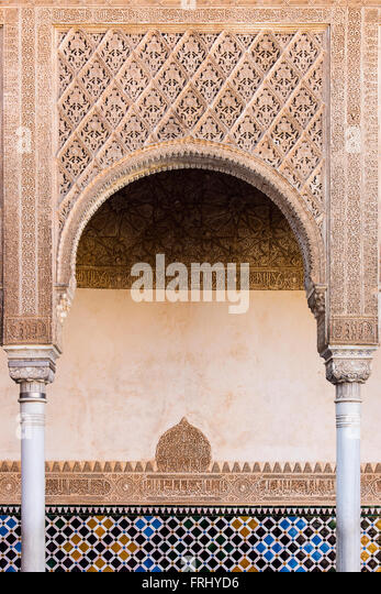 Moorish architecture inside the Palacios Nazaries or Nasrid Palaces, Alhambra palace, Granada, Andalusia, Spain - Stock Image