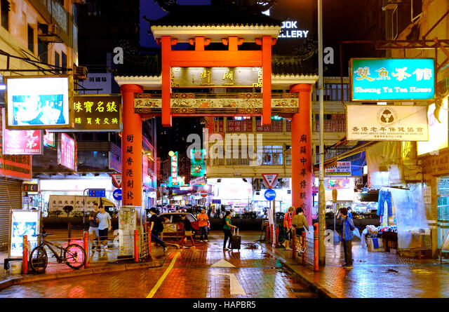 Gate across Temple Street, at the intersection with Jordan Road, Hong Kong, - Stock Image