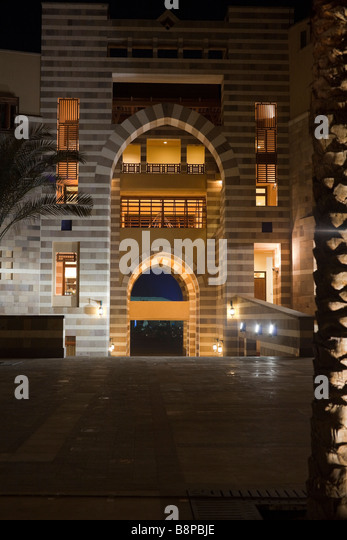 administration building, new campus, American University in Cairo, Egypt - Stock Image
