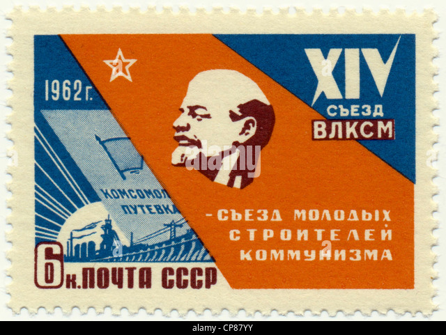 Historic postage stamps of the USSR, political motives, Lenin, XIV Congress of the Communist Youth League, Historische - Stock Image
