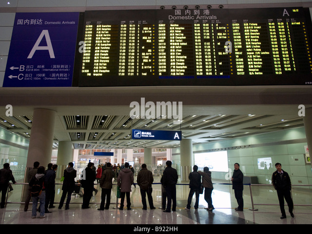 Arrivals area at new Terminal 2 at Beijing International Airport 2009 - Stock-Bilder