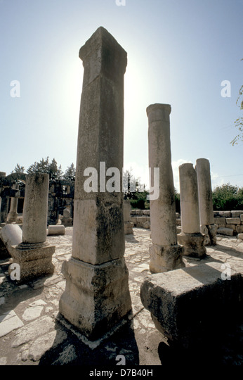 Ruins Of The Ancient Synagogue Of Baram - Stock Image
