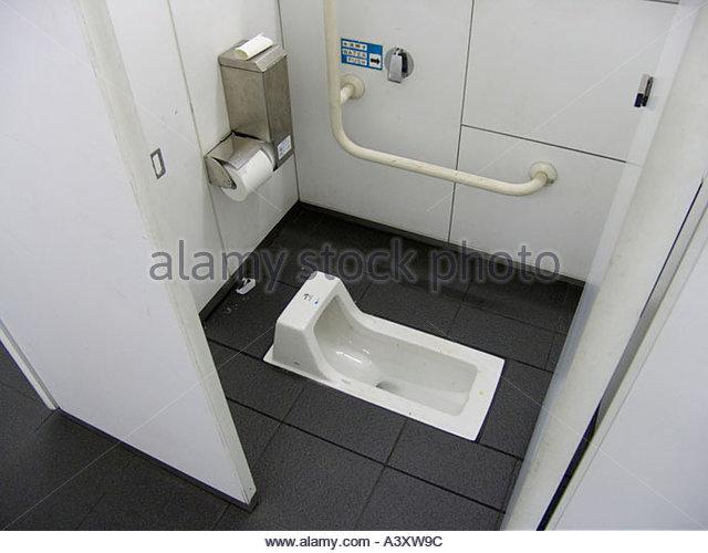 Restroom japan stock photos restroom japan stock images for Public bathrooms in japan