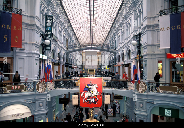 Moscow Russia GUM Department Store showing different levels - Stock Image