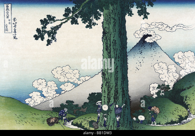 Mishima Pass in Kai Province - Stock Image