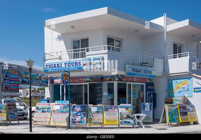 Tigaki Tours travel agent, Tigaki, Kos (Cos), The Dodecanese, South Aegean Region, Greece - Stock-Bilder