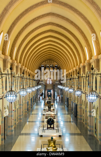 Sharjah Museum of Islamic Civilization in Sharjah United Arab Emirates - Stock Image