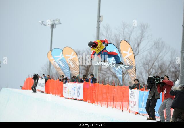 Aono stock photos aono stock images alamy for Domon man 2013
