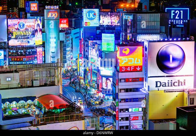 Billboards in Shibuya, Tokyo, Japan. - Stock Image