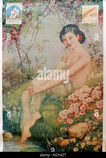 Nostalgic Vintage Chinese Cigarette Poster - Stock Image