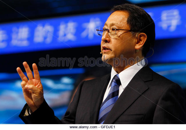 Akio Toyoda, president and CEO of Toyota Motor, speaks during the Shanghai Auto Show April 19, 2011.   Toyota Motor, - Stock Image
