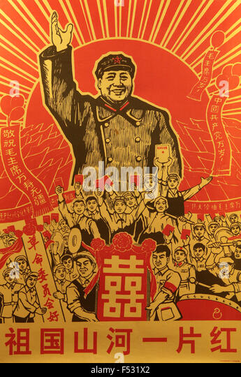 Mao Zedong in a Chinese Cultural Revolution propaganda poster - Stock Image