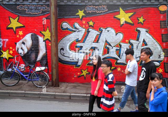 Beijing China Chaoyang District 798 Art Zone Dashanzi Art District former Factory 798 gentrification BoBo Community - Stock Image