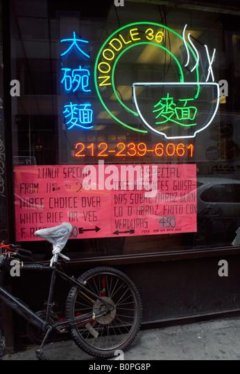 Chinese Food Manhattan Beach
