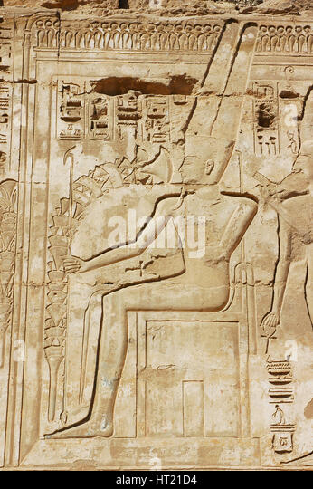 The mortuary temple of Rameses III (Khnemtneheh) at Medinet Habu. Detail of relief. Country of Origi Artist: Werner - Stock Image
