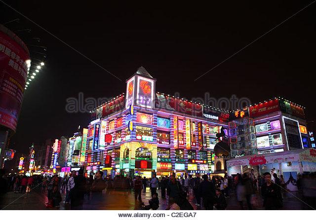 Shangxiajiu street,Guangzhou - Stock Image