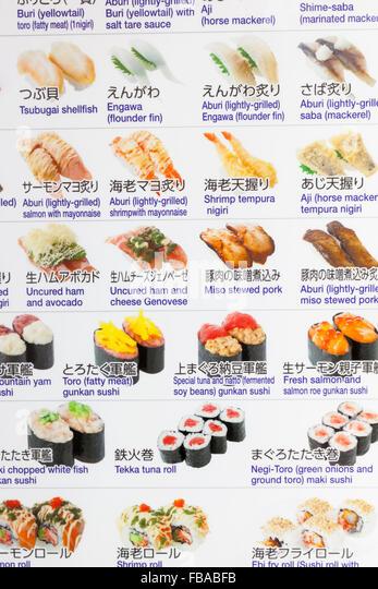 Tokyo Cafe Lunch Menu