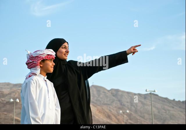 Arab Family outdoor - Stock-Bilder