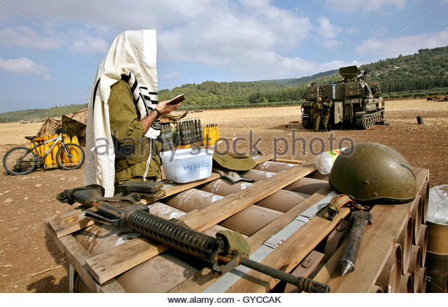 Northern Israeli Stock Photos & Northern Israeli Stock ...