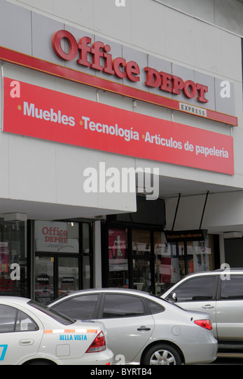 Panama City Panama Bella Vista Via Espana business retail Office Depot office supplies global company American corporation - Stock Image