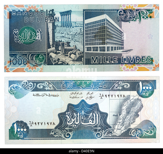 1000 Livres banknote, Ancient and modern architecture, Lebanon, 1992 - Stock Image