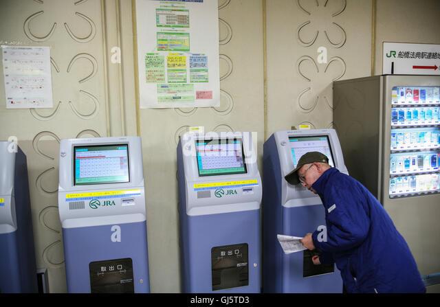 Any casino in japan
