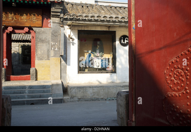 Wudaoying Hutong - some call it the next Nanluoguxiang alley in Beijing, China. 26-Jan-2013 - Stock-Bilder