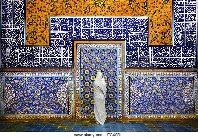 Iran - mosque religion woman - Stock Image