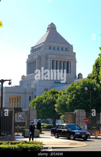 National Diet Building Tokyo Japan - Stock Image