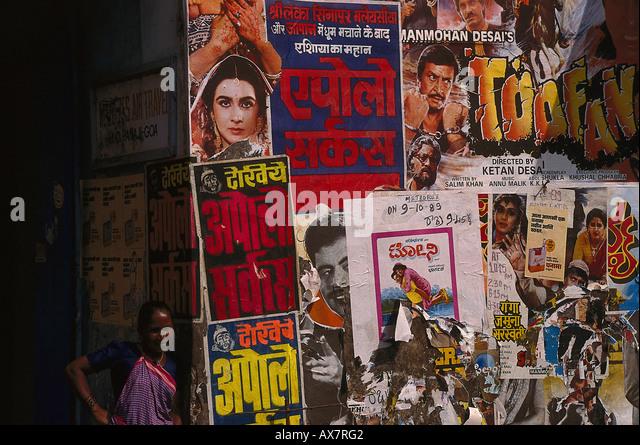 Kinoplakate, Margao, Goa, Indien - Stock-Bilder