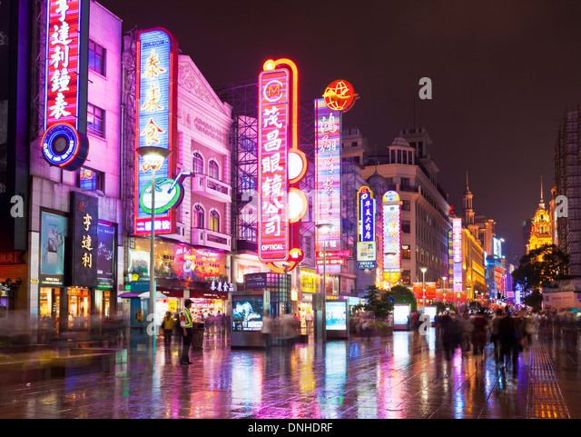 Nanjing Road east shopping street, Shanghai street city centre Peoples Republic of China, PRC, Asia - Stock Image