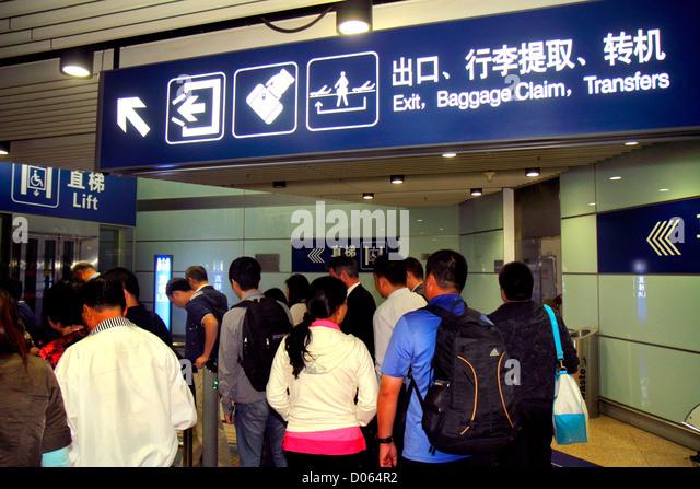 China Beijing Beijing Capital International Airport PEK concourse arriving Air China flight from Shanghai Asian - Stock Image