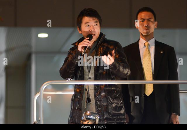 Toru Hashimoto, mayor of Osaka and deputy leader of Japanese political party 'Nippon Ishin no Kai' (Japan Restoration - Stock Image