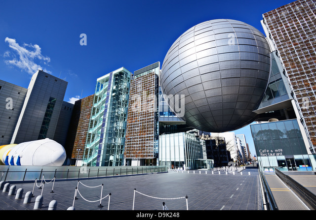 Nagoya Science Museum in Nagoya, Japan. - Stock Image