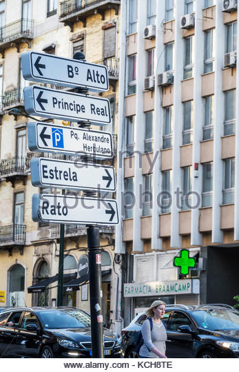 Lisbon Portugal Marques de Pombal street sign directions Principe Real Estrela Rato Alexandre Herculano - Stock Image