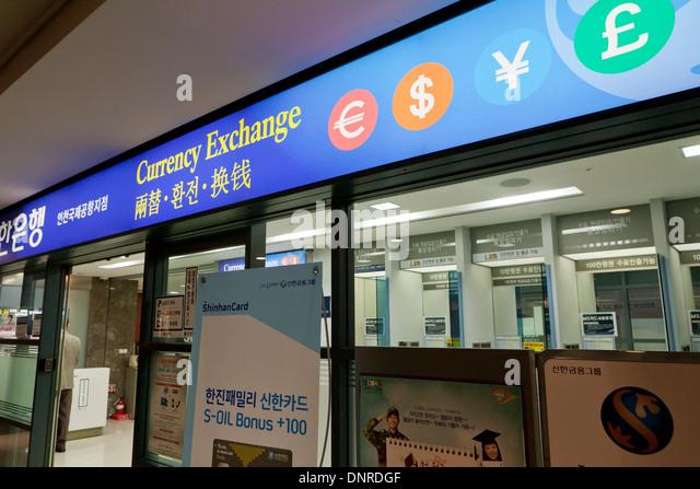 Currency exchange - Seoul, South Korea - Stock Image
