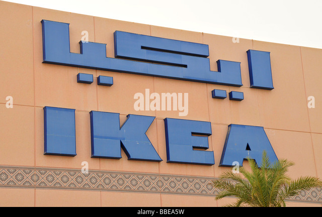 ikea in the middle east Ikea - middle east's largest logistics news portal arabian supply chain includes latest news, analysis and comments, business opportunities, tenders, market watch, project announcements, interactive community features and much more.